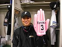 kensuke3.jpg