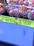 image/zawa-2006-05-21T18:07:46-1.jpg